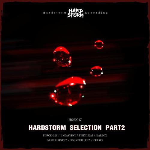 VA - Hardstorm Selection Part 2 (2020) [FLAC]
