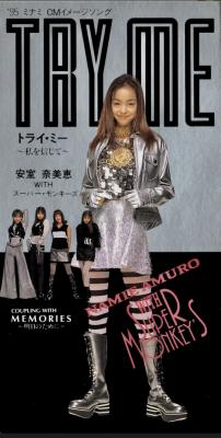 Namie Amuro with Super Monkeys - TRY ME Watashi o Shinjite (1995) [FLAC]