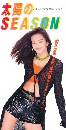 Namie Amuro - Taiyo no Season (1995) [FLAC] download