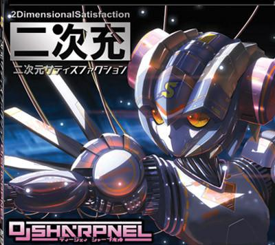 DJ Sharpnel - 2dimensional Satisfaction (2008) [FLAC]