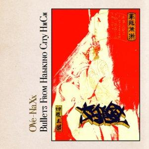 OVe-NaXx - Bullets From Habikino City HxCx (2003) [FLAC]