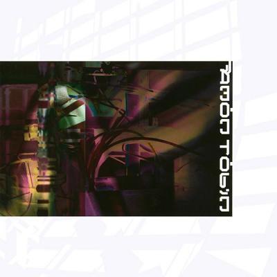 Amon Tobin - Permutation (1998) [FLAC]