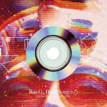 Ras G - Beat Soup Vol.2 (2009) [FLAC]