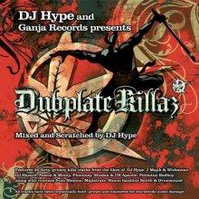 VA - Dubplate Killaz (2004) [FLAC]