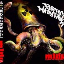 M1dy - Perfect Mathafacka (2007) [FLAC]