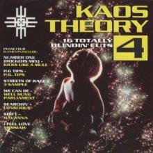 VA - Kaos Theory 4 (1992) [FLAC]
