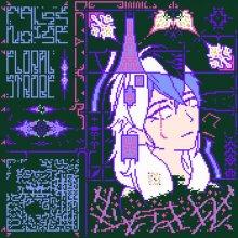 False Noise - Floral Strobe (2020) [FLAC]
