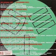 R.A.F. - We Gonna Get... (1992) [FLAC]