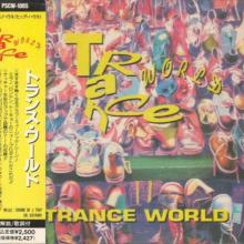 VA - Trance World (1991) [FLAC]