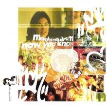 Machine Drum - Now You Know (2001) [FLAC]