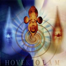 VA - Hovek Olam (1999) [FLAC]