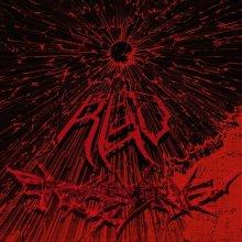 Nitepunk - Red Turbulence (2020) [FLAC]