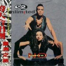 2 Unlimited - The 1993 No Limits ! Far East Commemorative CD