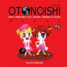 Redalice & Alabaster - Otonoishi (2005) [FLAC]