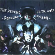 VA - The Psycho Filth Vol5 (2012) [FLAC]