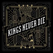 Sub Sonik - Kings Never Die (2020) [FLAC]