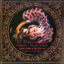 L. Hortobágyi - Sangeet Novus Sensus (Music For Transsociety) (1997) [WAV]