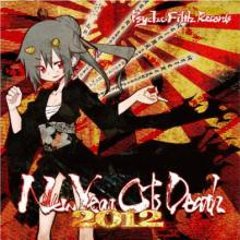 VA - New Year Of Death 2012 (2011) [FLAC]