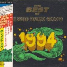 VA - The Best Of Hi Speed Techno Groove (1994) [FLAC]