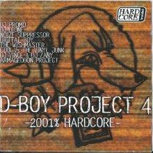 VA - D-Boy Project 4 - 2001% Hardcore (2001) [FLAC]