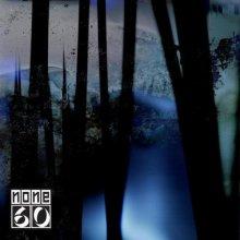 RQ - Bunker / Migration / Rainforest Utopia (2021) [FLAC]