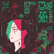 False Noise - Jewel Crust (2020) [FLAC]