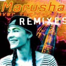 Marusha - Over The Rainbow (Remixes) (1994) [FLAC]