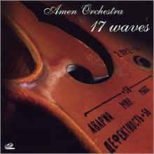 Amen Orchestra - 17 Waves (2006) [FLAC]