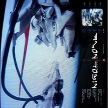 Amon Tobin - Foley Room (2008) [FLAC]