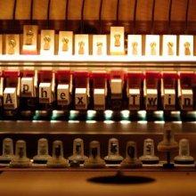 Aphex Twin - Drukqs (2001) [FLAC]