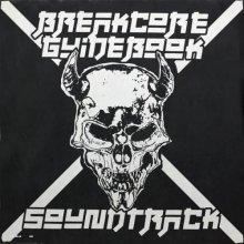 VA - Soundtrack For Breakcore Guidebook (2020) [FLAC]