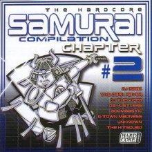 VA - Samurai Compilation #2 (2003) [FLAC]
