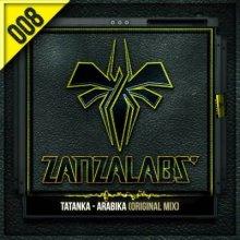 Tatanka - Arabika (2012) [FLAC]