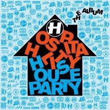 VA - Hospitality House Party (2020) [FLAC]