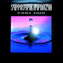 Sypposytyk Hypnozya - Part Two (1991) [FLAC]