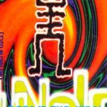 VA - Deep In The Jungle (1997) [FLAC]