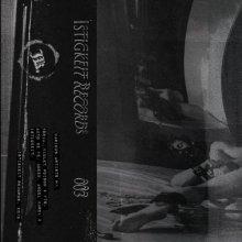 VA - Various Artists [ISTGKT 003] (2019) [FLAC]