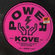 Kove - Power (2020) [FLAC]