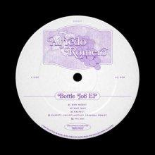 Alfredo Romero - Bottle Job EP (2021) [FLAC]