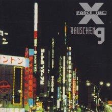 VA - Rauschen 9 (1995) [FLAC]