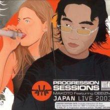 Makoto feat Deeizm - Progression Sessions 9 (2003) [FLAC]