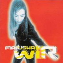 Marusha - Wir (1995) [FLAC]