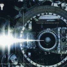 Mindustries - Deus Ex Machina (2004) [FLAC]