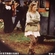 Mistabishi - Trip (2011) [FLAC]