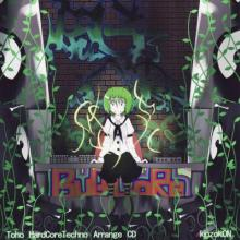 DJ Nightbug - Bug Core