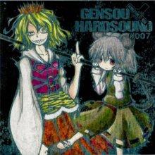 VA - Gensou Hardsound #007